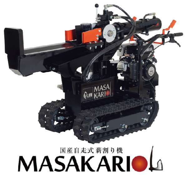 自走式薪割り機MASAKARI